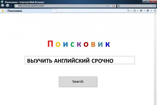 Английский срочно 1 - kwork.ru