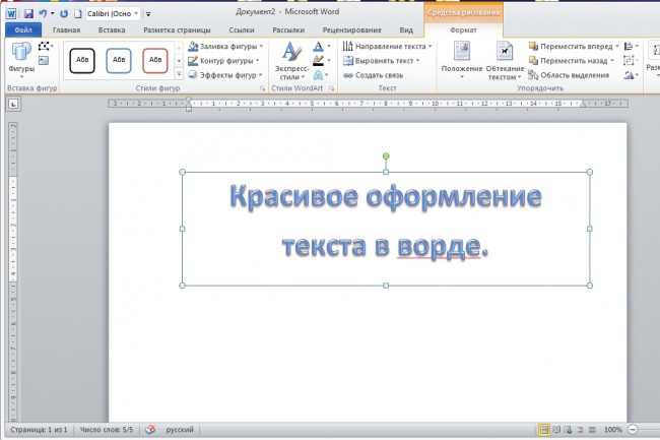 Оформлю текст правильно и красиво 1 - kwork.ru