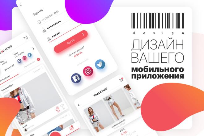 Дизайн Вашего приложения. iOS и Android 42 - kwork.ru