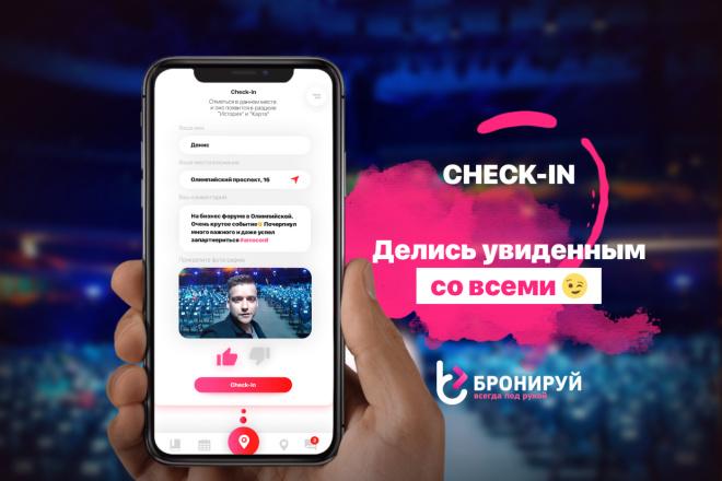 Дизайн Вашего приложения. iOS и Android 34 - kwork.ru