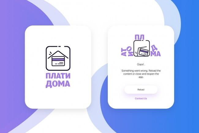 Дизайн Вашего приложения. iOS и Android 38 - kwork.ru