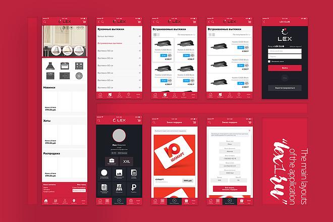 Дизайн Вашего приложения. iOS и Android 40 - kwork.ru