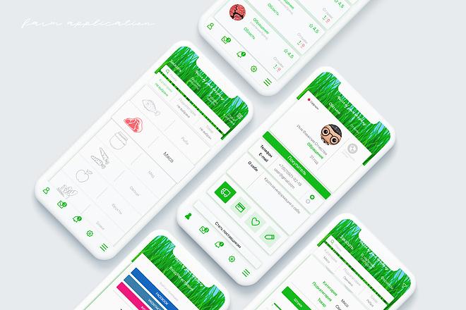 Дизайн Вашего приложения. iOS и Android 30 - kwork.ru