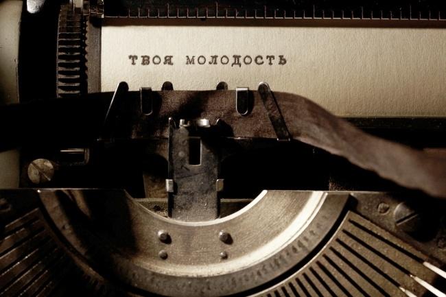 Видеопоздравление для близких и родных. Поздравьте красиво 7 - kwork.ru