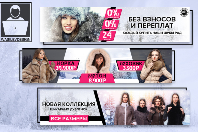 Создам качественный и продающий баннер 68 - kwork.ru