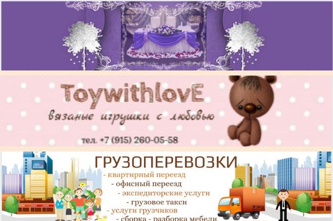 Оформление группы ВКонтакте 5 - kwork.ru