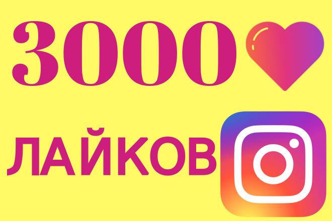 Добавлю 3000 лайков на фото в Instagram 1 - kwork.ru
