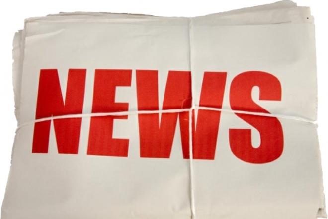 Напишу 2 актуальные новости для сайта 1 - kwork.ru