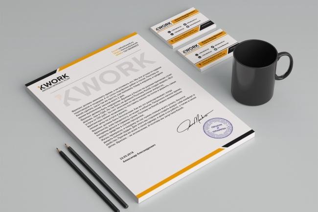 Создам фирменный стиль бланка 127 - kwork.ru