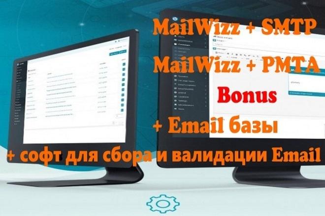 Скрипт массовых email рассылок 1 - kwork.ru