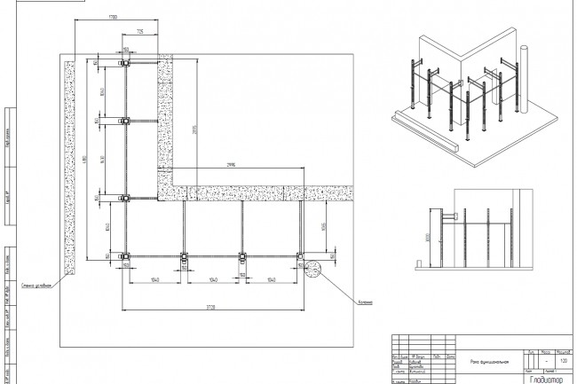 3d модель по чертежу 3 - kwork.ru