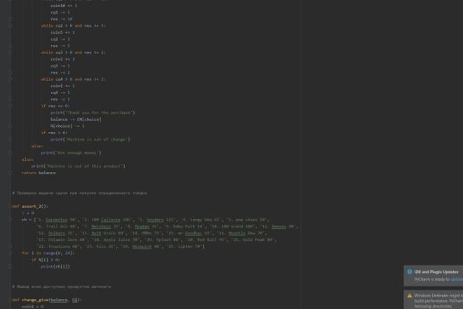 Напишу любой скрипт или оконное приложение 1 - kwork.ru