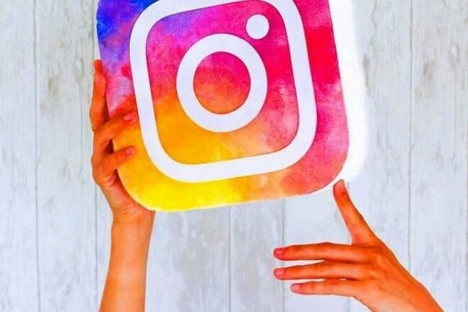 Дизайн постов для Instagram 5 - kwork.ru