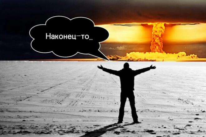 Обработка в Photoshop 1 - kwork.ru