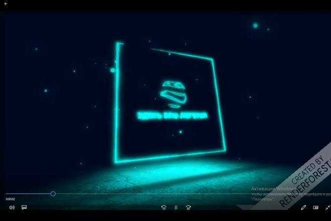 3D LOGO логотип компании, бренда в стиле Hi-tech 4 - kwork.ru