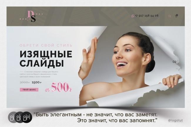 Элемент сайта 17 - kwork.ru