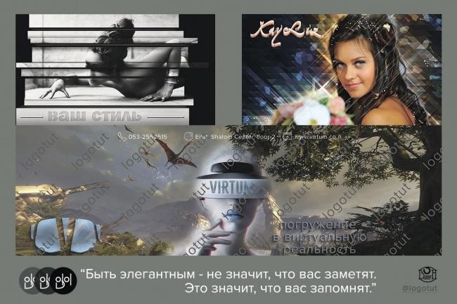 Элемент сайта 18 - kwork.ru