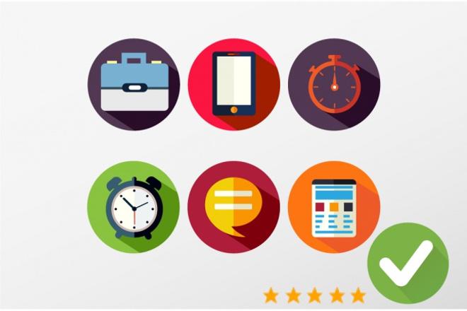 Создам 5 иконок в любом стиле, для лендинга, сайта или приложения 105 - kwork.ru
