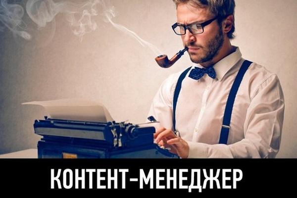 Наполнение сайтов товарами на любых CMS 1 - kwork.ru