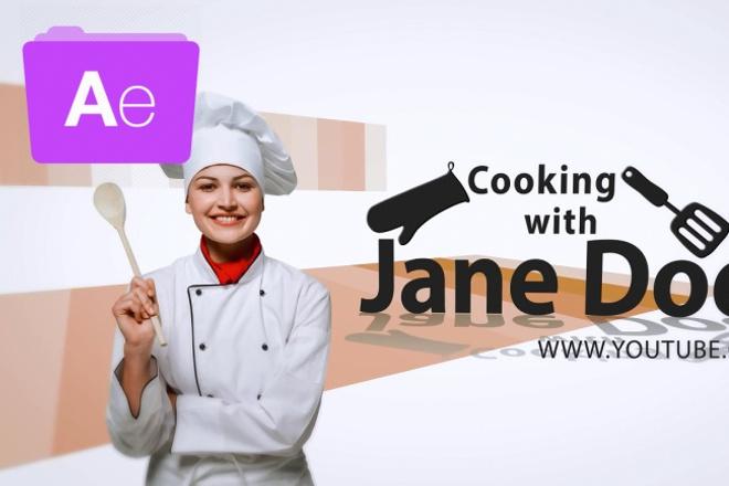 Создание Интро кулинарного канала 1 - kwork.ru
