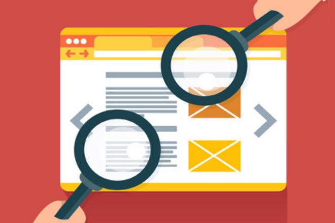 Анализ вашего сайта и 15 конкурентов 1 - kwork.ru