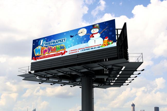 Дизайн баннера, билборда 9 - kwork.ru