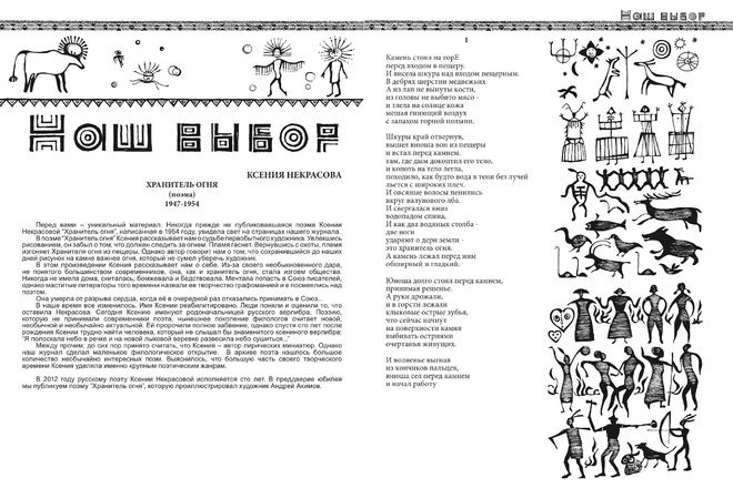 Полиграфическая верстка книги, журнала, каталога 5 - kwork.ru