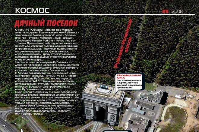 Полиграфическая верстка книги, журнала, каталога 8 - kwork.ru