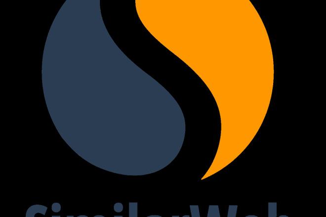 Выгрузка полных отчётов по Similar web 1 - kwork.ru