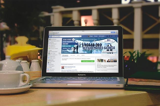 Оформлю вашу группу или страницу в Facebook 4 - kwork.ru
