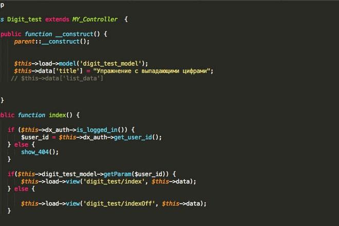 Доработаю, создам скрипт на php 1 - kwork.ru
