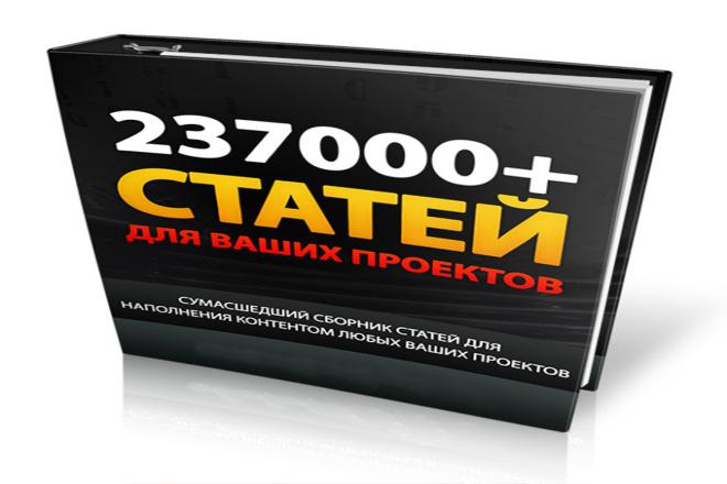 Сборник статей для публикации 1 - kwork.ru