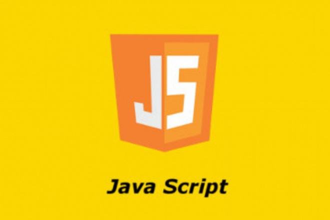 Напишу, доработаю скрипт на JavaScript 1 - kwork.ru