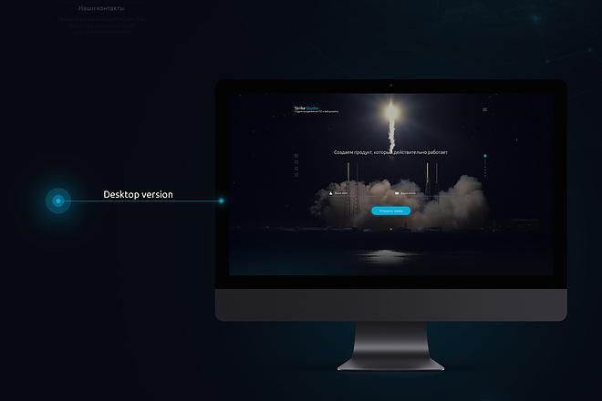 Дизайн блока сайта 31 - kwork.ru