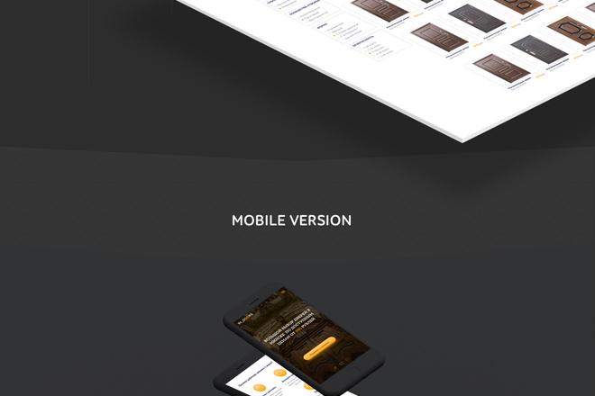 Дизайн блока сайта 41 - kwork.ru