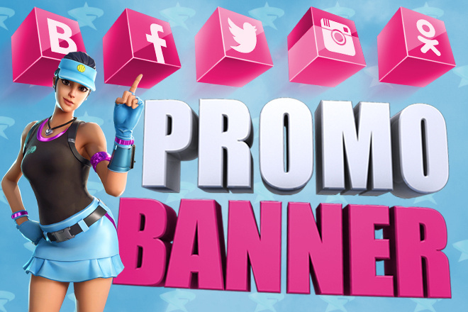 Продающий Promo-баннер для Вашей соц. сети 32 - kwork.ru