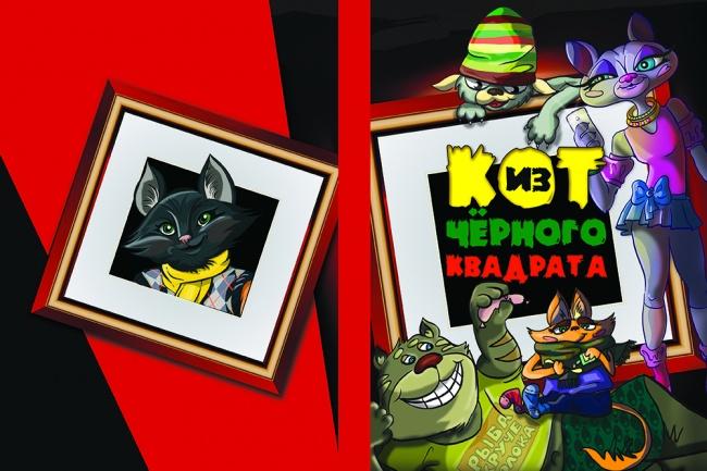 Рисунки для детей 5 - kwork.ru