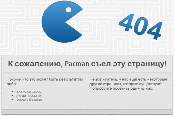 Создам красивую страницу ошибки 404 для сайта 14 - kwork.ru