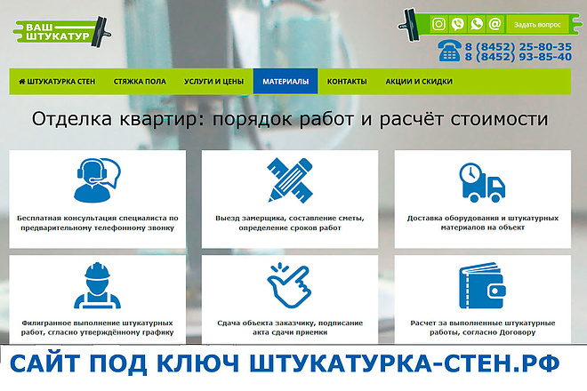 Сделаю сайт на популярном движке WP или Joomla 41 - kwork.ru