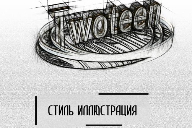 Оформление групп vk, каналов youtube 1 - kwork.ru