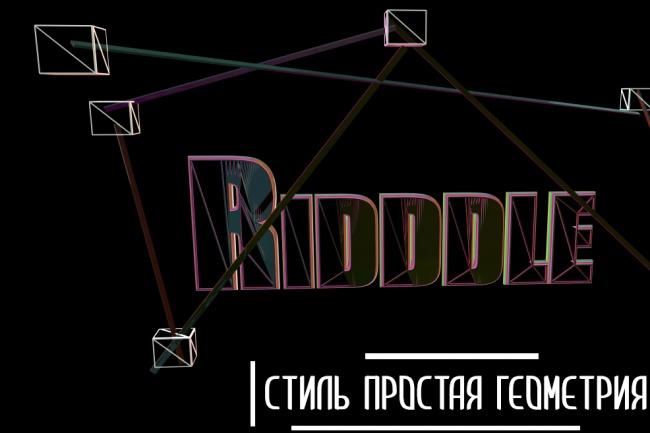 Оформление групп vk, каналов youtube 2 - kwork.ru