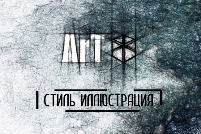 Оформление групп vk, каналов youtube 4 - kwork.ru