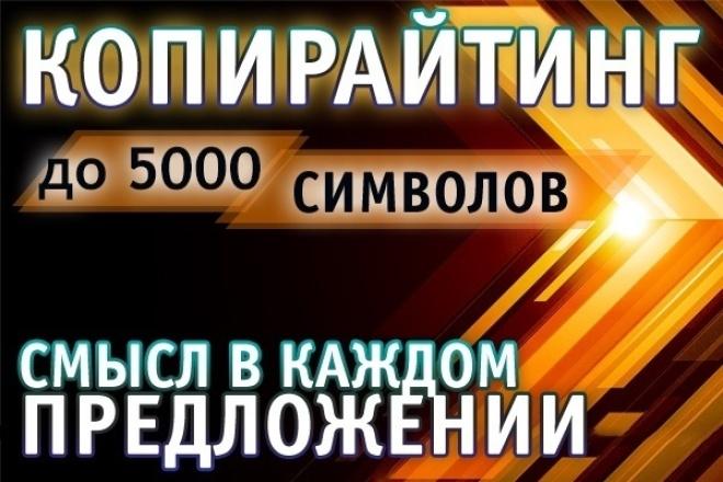 Напишу статьи для вашего сайта 1 - kwork.ru