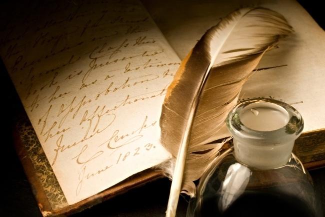 Оформлю любой текст или ваши мысли в стихотворной форме фото