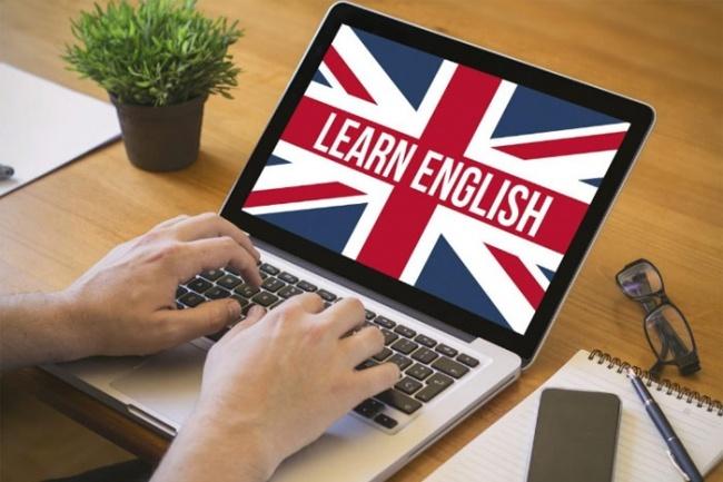 Английский язык для детей 8-12 лет по Skype 1 - kwork.ru