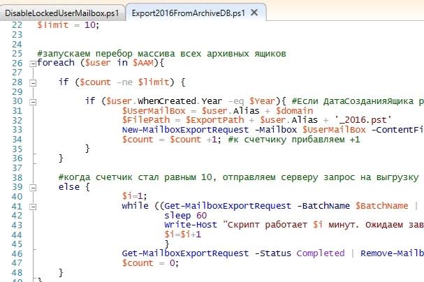 Скрипты на PowerShell 1 - kwork.ru