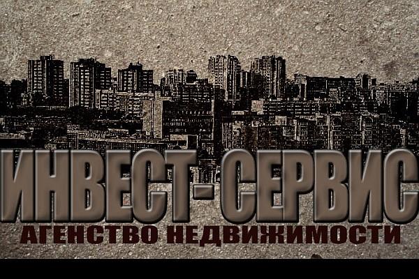 Сделаю креативный баннер любых размеров 27 - kwork.ru