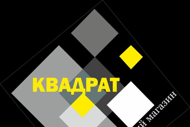 Создам логотип по вашей идее или предложу собственную разработку 5 - kwork.ru