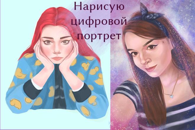 Яркий цифровой портрет по фото 9 - kwork.ru