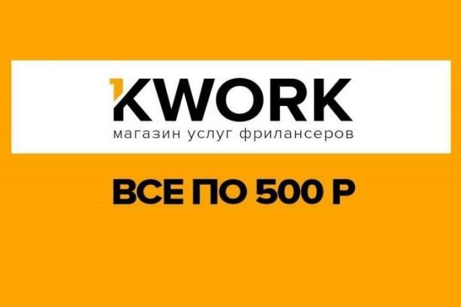 Сниму и озвучу рекламу для вашего сайта 1 - kwork.ru